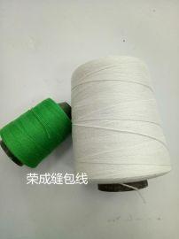 东莞工业防水缝包线批发
