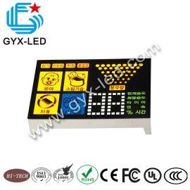 定制各种规格可开模LED数码屏单色双色全彩LED异型屏