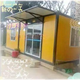 北京法利莱住人集装箱活动房 可根据客户要求设计 制造