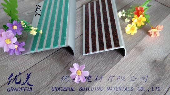 上海止滑条/楼梯防滑条品质检测