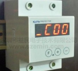 益民EM-001AD  智能自检漏电保护器