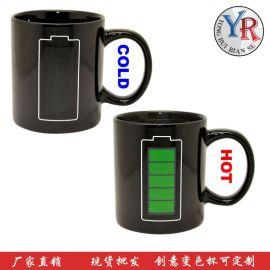 爆款家居日用百货电池变色杯子 创意陶瓷变色马克杯可定制LOGO