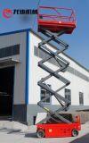 6米全自行式升降平台 剪叉式电动液压升高作业梯厂家直销