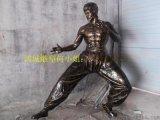 广东玻璃钢厂家定制李小龙仿铜人像/武打巨星李小龙雕塑