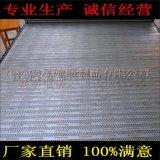 厂家直销优质不锈钢链板 板式输送带双节距滚子输送链