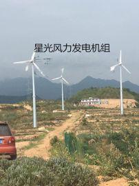 新疆内蒙安装的风力发电机10kw