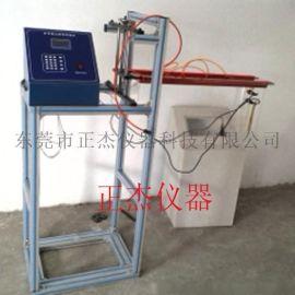 乒乓球台弹性試驗機,乒乓球桌弹性测试仪专业厂家