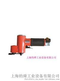 台湾飞特气动砂磨机/研磨机FSF-20-1