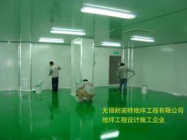 耐美特地坪*环氧自流平地坪工程施工*【欢迎来电咨询合作】