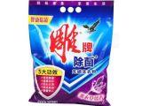 【美佳專供日化】洗衣粉超效加酶 3KG*4袋 一大包