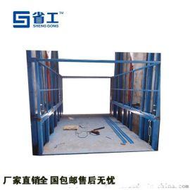 上海升降机,升降货梯,液压升降机