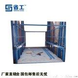 上海升降機,升降貨梯,液壓升降機