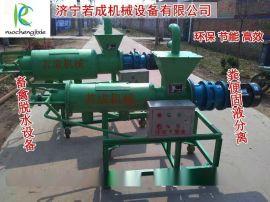 销售高效猪粪脱水机-RC200 高效猪粪处理机