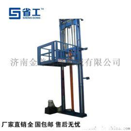 货梯,液压电梯货梯,固定升降货梯