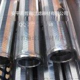 不锈钢楔V形缠绕式筛管不锈钢脱水机滤芯压榨机滤芯