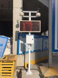 天津扬尘监测仪环境在线监测系统设备厂家