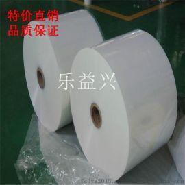 生产直供pvc电线膜 物流包装膜 电线缠绕膜 胶带包装膜