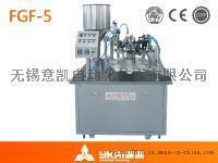 品质供应FGF-5软管灌装封尾机 精度高
