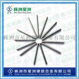 株洲硬质合金圆棒 精磨/毛坯实心钨钢圆棒 YG10X非标钨钢棒定制