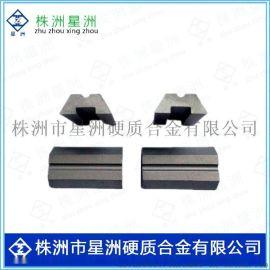 株洲硬质合金模具 异型钨钢模具 可图样定制硬质合金非标异型模具