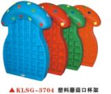 石家庄玩具厂 河北幼儿园口杯架 幼教用品厂家  北京幼儿园水杯架
