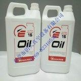 愛德華真空泵油UL15愛德華機械泵真空泵潤滑油