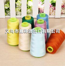 广东服装缝纫线品牌,高质量环保缝纫线批发