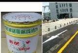 柳州道路反光标志漆规格型号