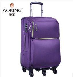 20寸旅行箱包