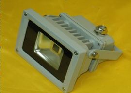 LED照明厂家批发30W高亮度大功率LED泛光灯