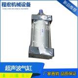 亞德客原裝超聲波氣缸生產廠家直銷 100%正品超音波機械配件