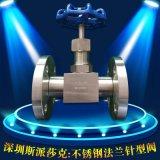 高壓鍛鋼針型閥 J43H/W-160P不鏽鋼法蘭針型閥DN10 15 20 25