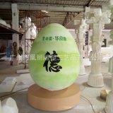 彩蛋工艺品泡沫雕塑舞台摆设橱窗美陈高仿真厂家专业定做