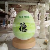 彩蛋工藝品泡沫雕塑舞臺擺設櫥窗美陳高模擬廠家專業定做