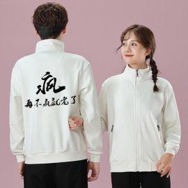 冬季卫衣定制餐饮服务员工作服外套同学聚会班服加绒团体服印logo