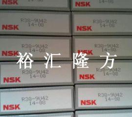 高清实拍 NSK R38-9U42 圆锥滚子轴承 R41Z-20 原装** R38-9