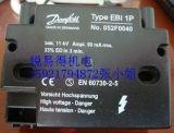 丹佛斯点火变压器EBI 052F0030 EBI 052F0036、EBI 052F0052