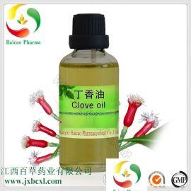 GMP丁香油 丁香花蕾油 药典标准 GMP厂家