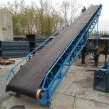 固定高度皮帶輸送機 倉庫上料用伸縮式皮帶機qc