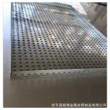 厂家定制不锈钢制药装置烘干箱打孔托盘 真空烘箱铝合金冲孔烤盘