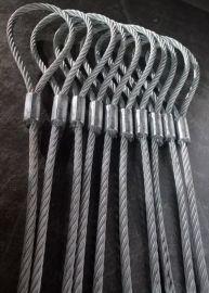 起重吊索具 铝合金**钢丝绳吊索 钢丝绳**吊索具18mm*6m 可定制