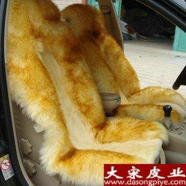 冬季羊毛汽车坐垫(高低毛)