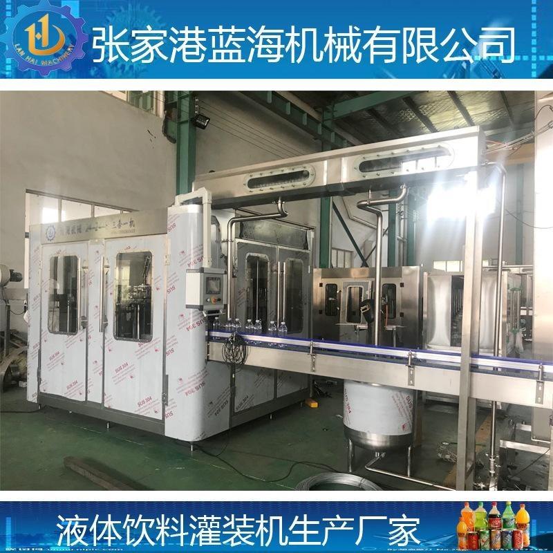 礦泉水灌裝機 全自動三合一大型全套自動礦泉水生產線廠家直銷