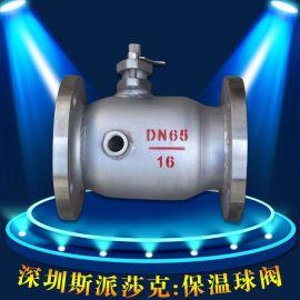 不锈钢意式超薄型保温球阀QB71F-16P DN15 dn20 dn32 dn40 dn50