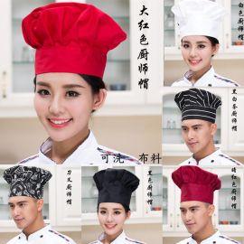 白色飯店食堂廚房廚師帽子透氣可洗面料防油煙男 女防掉發工作帽