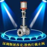 波纹管截止阀WJ641F法兰截止阀气动电动各种高腐蚀化学介质