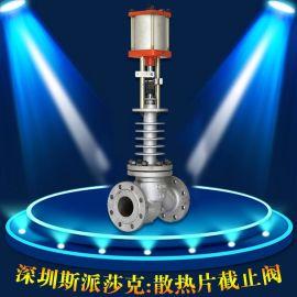 **波纹管截止阀WJ641F法兰截止阀气动电动各种高腐蚀化学介质