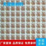 半导体制冷片 氮化铝金属化 绝缘散热 陶瓷片