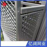 安平亿阔供应门窗铝网 防盗铝合金板网 斜孔扩张铝编织网