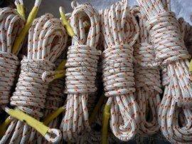 SANJIN高分子聚乙烯绳